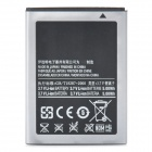 Designer's Replacement 3.7V 1350mAh Battery for Samsung Galaxy S5830