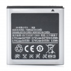 Designer's Replacement 3.7V 1500mAh Battery for Samsung Galaxy i9000