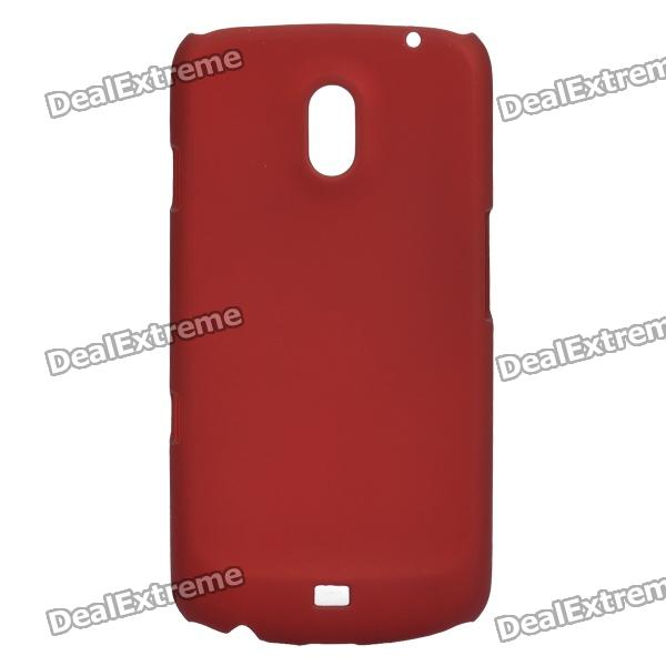 Protective PE Back Case for Samsung Galaxy Nexus i9250 - Red