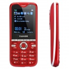 "E100 GSM TV Cell Phone w/ 2.0"" TFT LCD, Quadband, Dual SIM, Bluetooth, FM and 3-LED Flashlight - Red"