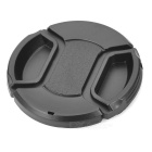 62mm Digital Camera Lens Cover 