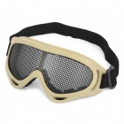 Outdoor Safety Eye Protection Metal Mesh Shield Goggle - Black + Yellow