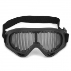 Outdoor Safety Eye Protection Metal Mesh Shield Goggle - Black