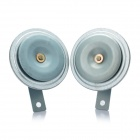 72W Car Car Horns - Pair (12V)
