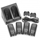 Charger Dock Stand + 4 x Battery Packs for Nintendo Wii - Black (2800mAh)