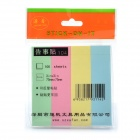 Convenient Rectangle Sticky Note Memo Pads (4 x 100 Pieces)