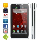 "Motorola RAZR XT910 Android 2.3 WCDMA Smartphone w/ 4.3"" Capacitive, Wi-Fi and KEVLAR Fiber - White"
