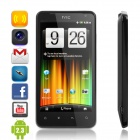 "HTC Raider 4G LTE Android 2.3 WCDMA phone w/4.5""IPS qHD,8.0MP,16GB,Dual Core,Wi-Fi,GPS-Black"