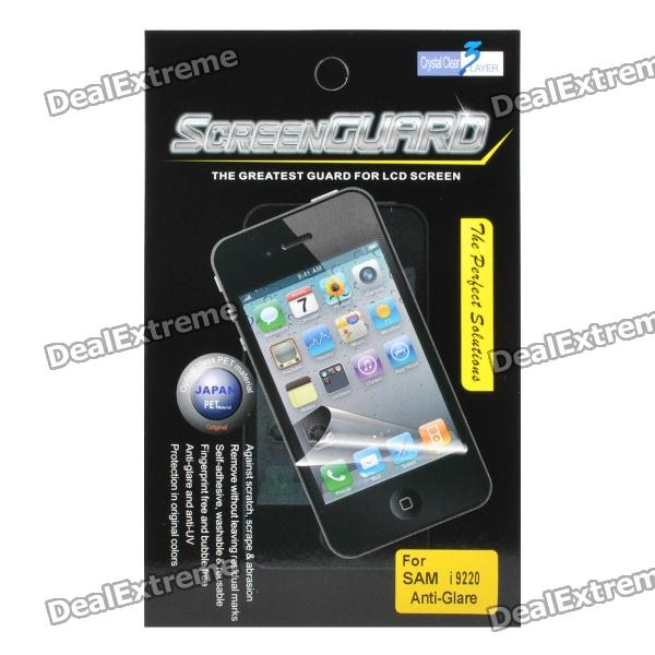Protective Matte Screen Protector Guard for Samsung i9220 protective matte frosted screen protector film guard for nokia lumia 900 transparent