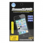 Protective Crystal Screen Protector Guard for Samsung i9100 - Transparent