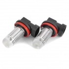 H11 3W 180LM 6000-6500K White Light 1-LED Foglight for Car (DC 12-24V / Pair)