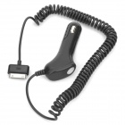 Car Charger with USB Port for iPhone / iPod / iPad - Black (45cm~184cm)