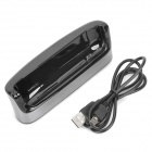 Portable USB Cradle Dock Desktop Charger + Data/Charging Cable for HTC Sensation 4G / G14 - Black