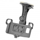 Car Swivel Mount Holder with Suction Cup for Samsung Galaxy S2 i9100 - Black
