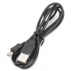 Charging & Data Cable for HTC Sensation XL / X315E / G21 (97.5cm-Length)