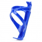 Bike Bicycle Plastic Water Bottle Holder Cage - Random Color