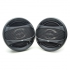 DIY 6&quot; 400W Car Speakers with Mounting Accessories - Black (Pair)