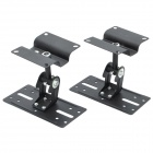 Universal Wall Ceiling Speaker Hanger Mount Stand - Black (2-Piece)