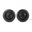 500W Auto Car Electric Horn Speakers (DC 12V / Pair)