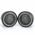 500W DIY Modified Mini Speakers for Car - Black (Pair / DC 12V)