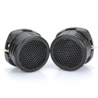 500W DIY Modified Mini Speakers for Car - Black (20cm-Cable Length / Pair)