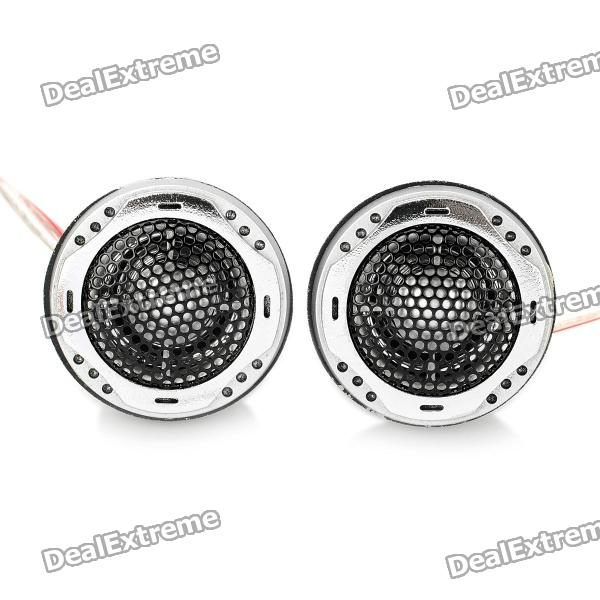 200W Auto Car Electric Horn Speakers (DC 12V / Pair)