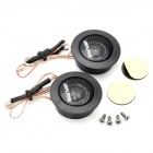 60W Auto Car Electric Horn Speakers (DC 12V / Pair)