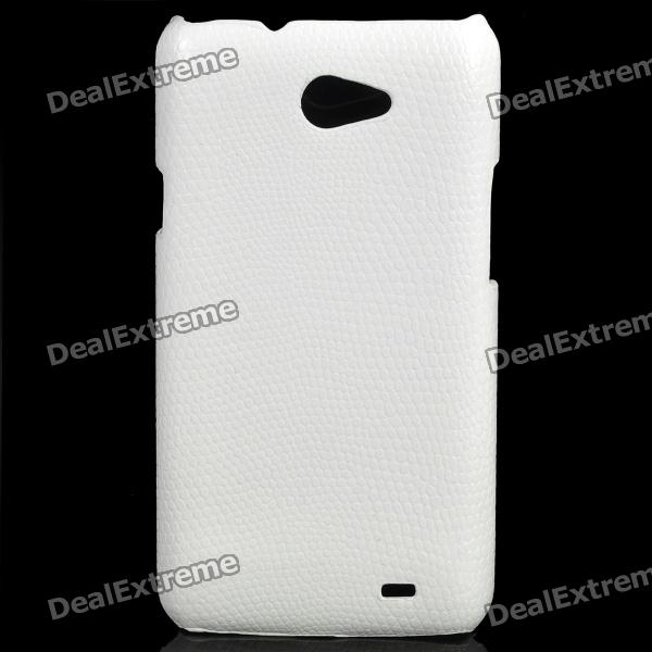 Protective Woven Pattern PC Case for Samsung Galaxy Note i9103 - White pudini wb note 3 protective pc back case for samsung galaxy note 3 white