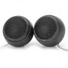 1000W DIY Plastic Speaker for Car Stereo Audio System - Black (Pair)