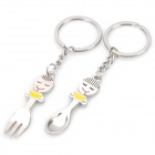 Fashion Stainless Steel Couple Keychains - Spoon & Fork (Pair)