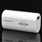 Pisen Portable 2200mAh Rechargeable Power Battery Pack - Ivory white
