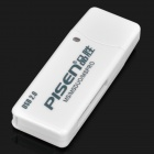 Pisen High Speed USB 2.0 MS Card Reader - White