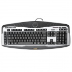 Rapoo V6 Back Light Gaming Keyboard - Black (2 USB Hosts / 130cm)