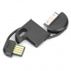 Mini Portable Keychain Style USB Charger for iPhone/iPad/iPod - Black