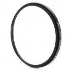 New-view Multi-Coated UV Camera Lens Filter (62mm)