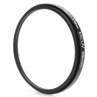 New-view Multi-Coated UV Camera Lens Filter (49mm)