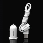 Pisen USB Car Charger for Apple Series - White (60cm / 12~24V)