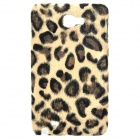 Plush Leopard Skin Pattern Protective Plastic Back Case for Samsung I9220 - Coffee