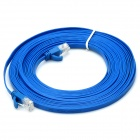 POWERSYNC Cat.6e RJ-45 Stranded Flat Network Cable (700cm)