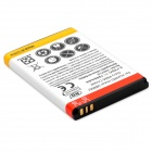 Replacement 3.7V 1950mAh Battery for Huawei U8860