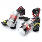 9005 35W 3200LM 6000K HID Xenon Headlamp White Light Bulb (DC 12V)