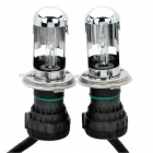 H4 35W 3200LM 8000K Bluish White Light HID Xenon Car Headlamps Kit (DC 12V / Pair)