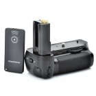 MB-D80 Vertical External Battery Grip for Nikon D80 / D90 - Black
