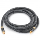 MOSHOU 24K Gold-Plated Male to Male Connectors Digital Fever Optical Fiber Wire Cables (3M-Cable)