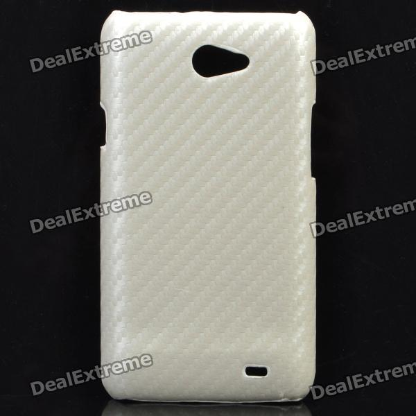 Protective PC Carbon Fiber Woven Pattern Case for Samsung Galaxy R i9103 - White
