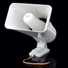30W 118dB Loud Security Alarm Siren Horn Speaker - White (DC 12V / Large Size)