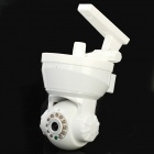 CPTCAM H.264 300KP CMOS Wireless Wi-Fi Network Surveillance IP Camera - White (Holder Style)
