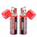 USB Rechargeable 1450mAh AA Batteries (Pair)