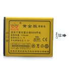Replacement 3.7V 1530mAh Battery for Sony Ericsson V800