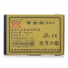 Replacement 3.7V 1800mAh Battery for Dopod 565